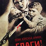 Soviet Poster, 1942 Art Print