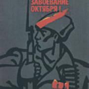 Soviet Russian Vintage Posters Art Print