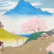 Spirit Of Shinto And Ukiyo-e In The Light Of Nature Art Print