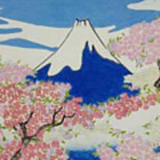 Spirit Of Ukiyo-e Illuminated By Stunning Nature Art Print