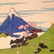 Spirit Of Ukiyo-e In The Light Of Shinto Art Print