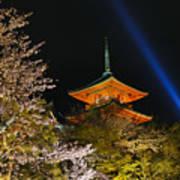 Springtime At Kiyomizu-dera Art Print