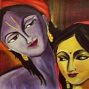Sreekrishna With Radha Art Print