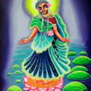 Sri Gahavarvan Vali Art Print