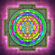 Sri Yantra - Artwork 7.5 Art Print