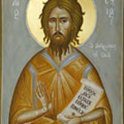 St Alexios The Man Of God Art Print by Julia Bridget Hayes