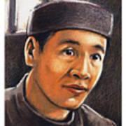 St. Andrew Dung-lac - Jladl Art Print