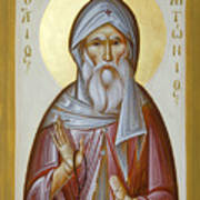 St Anthony The Great Art Print by Julia Bridget Hayes