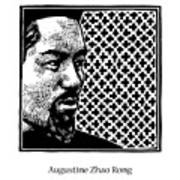 St. Augustine Zhao Rong And 119 Companions - Jlazr Art Print
