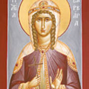 St Barbara Art Print by Julia Bridget Hayes