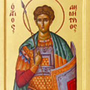 St Demetrios The Great Martyr And Myrrhstreamer Art Print by Julia Bridget Hayes