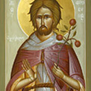 St Euphrosynos The Cook Art Print by Julia Bridget Hayes