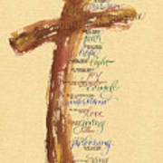St Francis Peace Prayer  Art Print by Judy Dodds