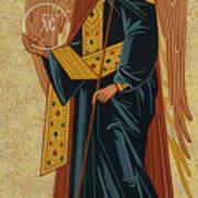 St. Gabriel Archangel - Jcagb Art Print