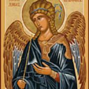 St. Gabriel Archangel - Jcarb Art Print