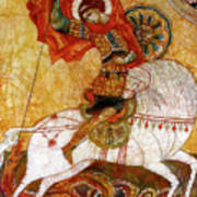 St George I Art Print by Tanya Ilyakhova