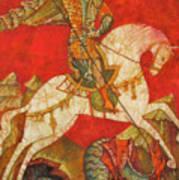 St George II Art Print by Tanya Ilyakhova