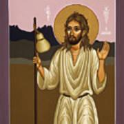 St Ignatius The Pilgrim 021 Art Print