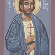 St James the Lesser 254 Art Print