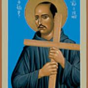 St. John Of God - Rljdd Art Print