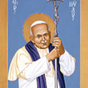 St. John Paul II - Rljp2 Art Print