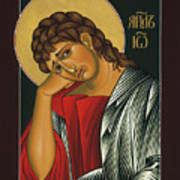 St. John The Apostle 037 Art Print