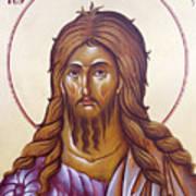 St John The Forerunner And Baptist Art Print