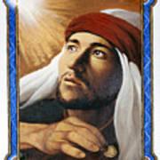 St. Matthew - Lgmth Art Print