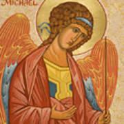 St. Michael Archangel - Jcami Art Print