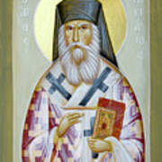 St Nektarios Of Aigina II Art Print by Julia Bridget Hayes