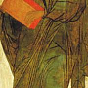 St Paul. From Deisus Tier Art Print