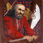 St. Peter - Lgptr Art Print