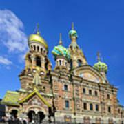 St. Petersburg Church of the Spilt Blood Art Print