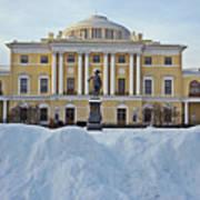 St Petersburg, Russia, Pavlovsk Palace Art Print