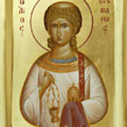 St Stephen The First Martyr And Deacon Art Print