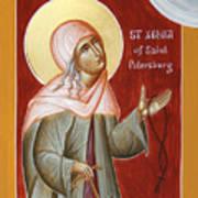 St Xenia Of St Petersburg Art Print by Julia Bridget Hayes