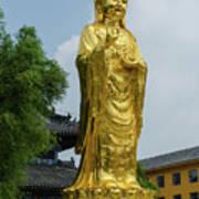 Standing Budda At Mi Tuo Shi Art Print