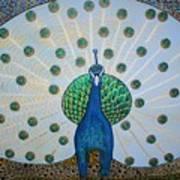 Starbucks Peacock  Art Print