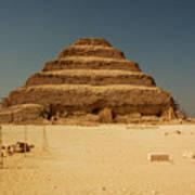 Step Pyramid 2 Art Print