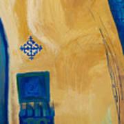 Steppe Metamorphosis 1 Art Print
