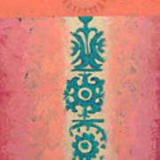 Steppe Sun Art Print