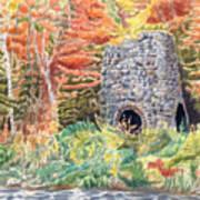 Stone Furnace Art Print