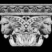 Stone Lion Column Detail Art Print