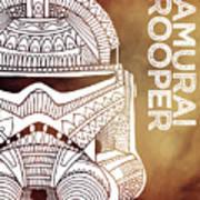 Stormtrooper Helmet - Brown - Star Wars Art Art Print