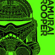Stormtrooper Helmet - Green - Star Wars Art Art Print