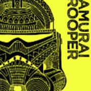 Stormtrooper Helmet - Yellow - Star Wars Art Art Print