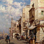 Street In Cairo Art Print