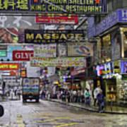Streets Of Hong Kong Art Print