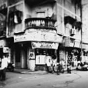 StreetShots_Surat Art Print