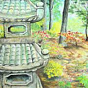 Strolling Through The Japanese Garden Art Print